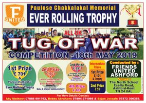 Tug of War competition to be held in Ashford on May 18 @ North School, Esella Road, Ashford, Kent, TN 24 8AL.